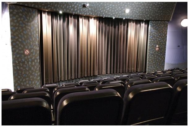 Cinema Neunkirchen